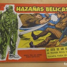 Tebeos: HAZAÑAS BELICAS NUMERO EXTRA 122. Lote 156027774