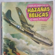 Tebeos: COMIC / HAZAÑAS BELICAS SANGRE HERMANA EDITORIAL TORAY 1962. Lote 156259618