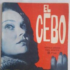 Tebeos: NOVELA POLICIACA / BRIGADA SECRETA / EL CEBO / EDICIONES TORAY Nº 82 1964. Lote 156527958