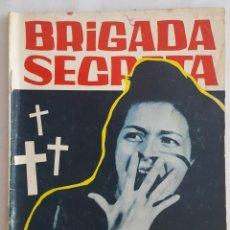 Tebeos: NOVELA POLICIACA / BRIGADA SECRETA / EL GORRIÓN / EDICIONES TORAY Nº 96 1965. Lote 156535838