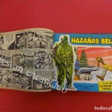 Tebeos: HAZAÑAS BELICAS. SERIE AZUL. TOMO 12 NUMEROS CORRELATIVOS. Nº 73 A 84. Lote 157008314