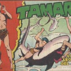Tebeos: TAMAR Nº 28 - LOS LEONES DEL MAR AÑO 1961 - ORIGINAL. Lote 160197482