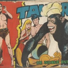 Tebeos: TAMAR Nº 29 - DE NOBLE ESTIRPE AÑO 1961 - ORIGINAL. Lote 160197498
