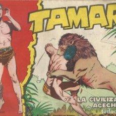 Tebeos: TAMAR Nº 31 -LA CIVILIZACION ACECHA AÑO 1961 - ORIGINAL. Lote 160197522