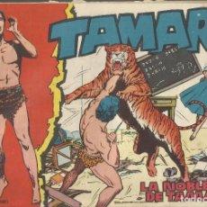 Tebeos: TAMAR Nº 35 - LA NOBLEZA DE TAMAR AÑO 1961 - ORIGINAL. Lote 160197574
