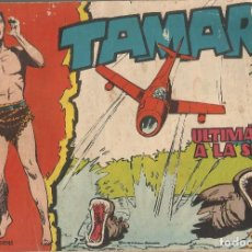 Tebeos: TAMAR Nº 53 - ULTIMATUN A LA SELVA AÑO 1961 ORIGINAL. Lote 160199842