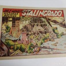 Tebeos: HAZAÑAS BELICAS 1 SERIE 2 DIEZ MINUTOS EN STALINGRADO TOTAY BUEN ESTADO. Lote 160434438