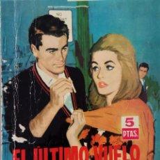 Tebeos: COLECCIÓN SALOME Nº 2 - EL ÚLTIMO VUELO DE SUSY ADAMS. Lote 162009574