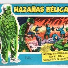 Tebeos: HAZAÑAS BELICAS. VOLUMEN 17. TORAY, 1957. ORIGINAL. Lote 162009738