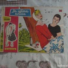 Tebeos: COLECCION SUSANA Nº 43. Lote 162284866