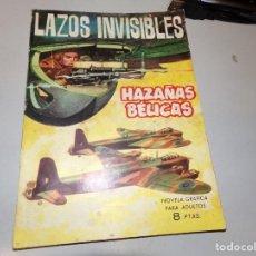 Tebeos: HAZAÑAS BÉLICAS LAZOS INVISIBLES . Lote 163489130