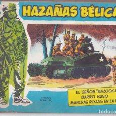 Tebeos: COMIC COLECCION HAZAÑAS BELICAS AZULES Nº 18. Lote 164108674