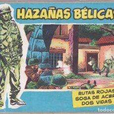 Tebeos: COMIC COLECCION HAZAÑAS BELICAS AZULES Nº 48. Lote 164153442