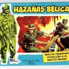 Tebeos: HAZAÑAS BELICAS VOL. 63. RESCATE FRUSTRADO - POSICION K-5 - RAYO ROJO.. Lote 164570374