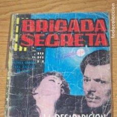 Tebeos: TORAY BRIGADA SECRETA 51. Lote 165303594