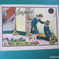 Tebeos: MARI-LUZ (1950, TORAY) 5 · 1951 · LIRIO ENTRE ESPINAS. Lote 165535850