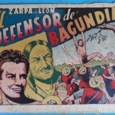 Tebeos: ZARPA DE LEON , ALBUM III 3, EL DEFENSOR DE BAGUNDIA , ANTIGUO , ORIGINAL , CT1 . Lote 167823968