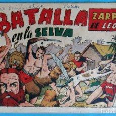 Tebeos: ZARPA DE LEON , ALBUM V 5 , BATALLA EN LA SELVA , ANTIGUO , ORIGINAL , CT1. Lote 167824136