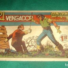 Tebeos: CAPITAN CORAJE GRANDE TORAY ORIGINAL COMPLETA PLANCHA CON ALMANAQUE 1951 VER FOTOS. Lote 170461900