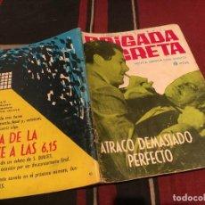Tebeos: BRIGADA SECRETA Nº 45 - ATRACO DEMASIADO PERFECTO - EDICIONES TORAY 1964. Lote 170875915
