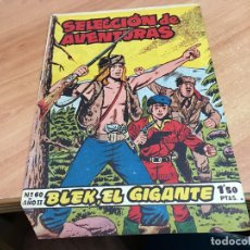 Tebeos: SELECCION DE AVENTURAS Nº 60 BLEK EL GIGANTE Nº 1 (ORIGINAL TORAY) (COIB25). Lote 173830140