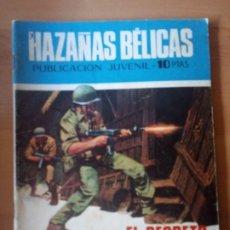 Tebeos: HAZAÑAS BÉLICAS 227. Lote 174171388