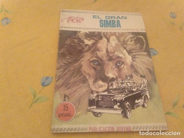 EL GRAN SIMBA Nº 12 LEOPARDO PUBLICACION JUVENIL EDICIONES TORAY 1971 (Tebeos y Comics - Toray - Otros)