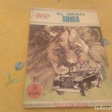 Tebeos: EL GRAN SIMBA Nº 12 LEOPARDO PUBLICACION JUVENIL EDICIONES TORAY 1971. Lote 174504580
