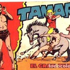 Tebeos: TAMAR (TORAY) Nº 70. Lote 175073759
