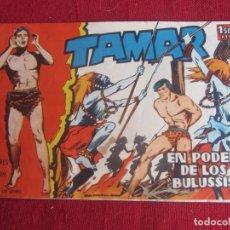 Tebeos: TAMAR Nº 42. ORIGINAL 1961 TORAY. Lote 177204413