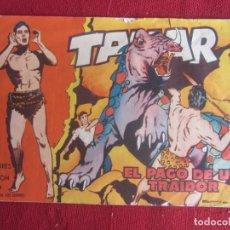 Tebeos: TAMAR Nº 56 ORIGINAL 1961 TORAY. Lote 177204708