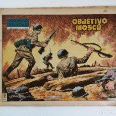 Tebeos: HAZAÑAS BÉLICAS Nº 225 - OBJETIVO: MOSCÚ /DIBUJOS BOIXCAR (ED. TORAY 1959) ORIGINAL. Lote 177726224