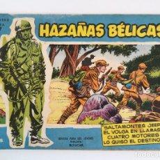 Tebeos: HAZAÑAS BÉLICAS EXTRA Nº 52 - SERIE AZUL (ED. TORAY 1959) - FALTA 1ª PAGINA. Lote 177727219