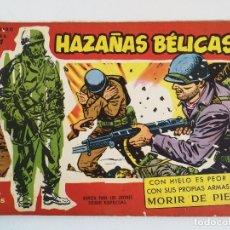 Tebeos: HAZAÑAS BÉLICAS EXTRA Nº 121 - SERIE ROJA (ED. TORAY) - ORIGINAL. Lote 177727625