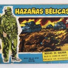 Tebeos: HAZAÑAS BÉLICAS EXTRA Nº 165 - SERIE AZUL (ED. TORAY) - ORIGINAL. Lote 177727883
