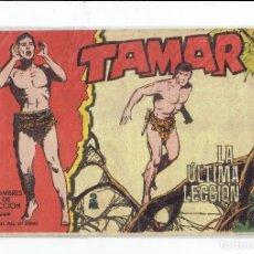 Tebeos: TAMAR N,144,150 Y 156 EDICIONES TORAY.S.A.. Lote 177948825