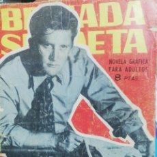 Tebeos: BRIGADA SECRETA. EL CANICHE. Lote 178042110