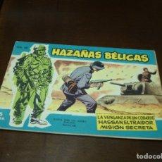 Tebeos: HAZAÑAS BELICAS AZUL Nº 68. Lote 178060124