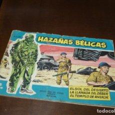 Tebeos: HAZAÑAS BELICAS AZUL Nº 81. Lote 178060170