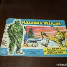 Tebeos: HAZAÑAS BELICAS AZUL Nº 74. Lote 178060212