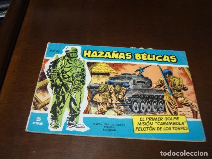 HAZAÑAS BELICAS AZUL Nº 82 (Tebeos y Comics - Toray - Hazañas Bélicas)