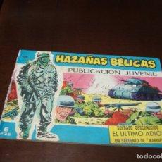 Tebeos: HAZAÑAS BELICAS AZUL Nº 329. Lote 178065510