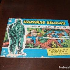 Tebeos: HAZAÑAS BELICAS AZUL Nº 350. Lote 178065564