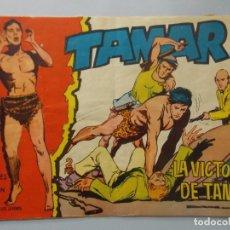Tebeos: COMIC - TAMAR - Nº 147 , LA VICTORIA DE TAMAR - EDICIONES TORAY , AÑO 1961 - ORIGINAL .. L393. Lote 178331627