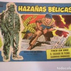 Tebeos: HAZAÑAS BELICAS - NUM EXTRA 256 - ED. TORAY. Lote 178350731