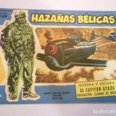 Tebeos: HAZAÑAS BELICAS - NUM EXTRA 180 - ED. TORAY. Lote 178350843