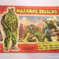 Tebeos: HAZAÑAS BELICAS - NUM EXTRA 75 - ED. TORAY. Lote 178350888