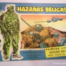 Tebeos: HAZAÑAS BELICAS - NUM EXTRA 186 - ED. TORAY. Lote 178351080