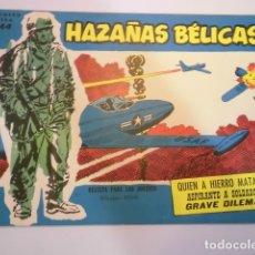 Tebeos: HAZAÑAS BELICAS - NUM EXTRA 244 - ED. TORAY. Lote 178351142