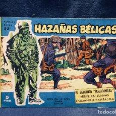 Tebeos: HAZAÑAS BÉLICAS EDICIONES TORAY LOTE 5 TEBEOS CÓMIMC EN BLANCO Y NEGRO 1961 . Lote 178766626